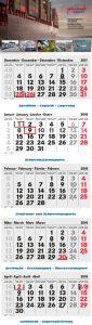 5-Monatskalender Beispiel